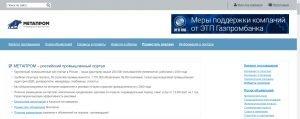 Metaprom.ru